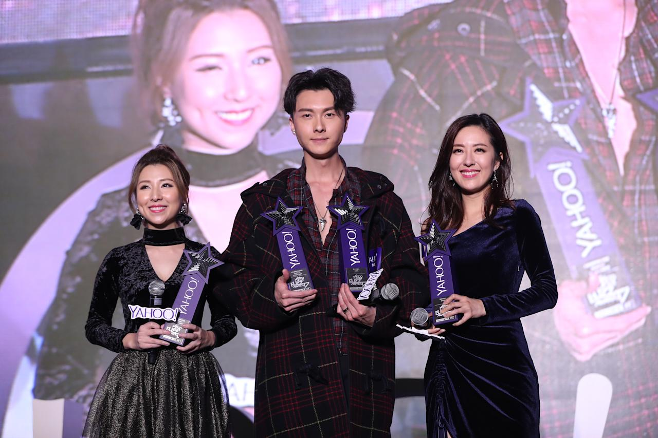 <p>Kayee Tam, Vincent Wong and Natalie Tong at the Yahoo Asia Buzz Awards 2017 in Hong Kong on Wednesday (6 December).</p>