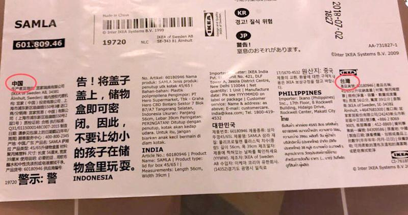 Ikea under fire for listing Taiwan as a country on its packaging