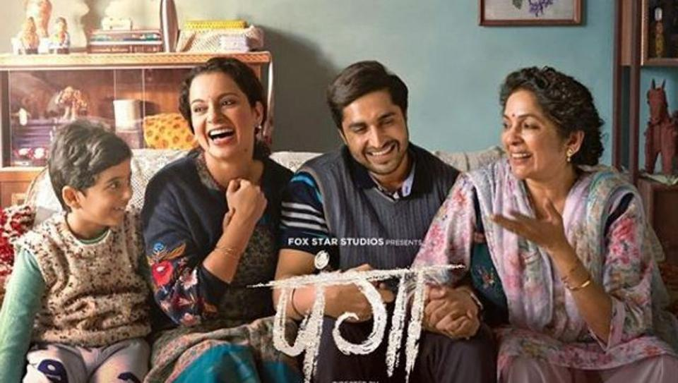 The second woman-led film to release in January, Panga will see Kangana Ranaut take on the role of a kabaddi player who struggles to get back to the sport, while trying to manage her family life. The project, which is also helmed by a woman – director Ashwiny Iyer Tiwari - features Punjabi singer and actor Jassi Gill, Neena Gupta and Yagya Bhasin. The film will hit the theatres on 24 January, this year.