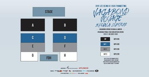 The seating plan for Lee Seung-gi's fan meeting in Malaysia (Photo source: HOOK Entertainment | APPLEWOOD | IMC Live Global).