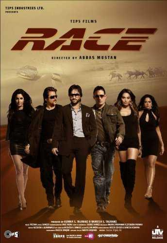 <p>It was the first Hindi film where all the lead characters had negative shades. </p>