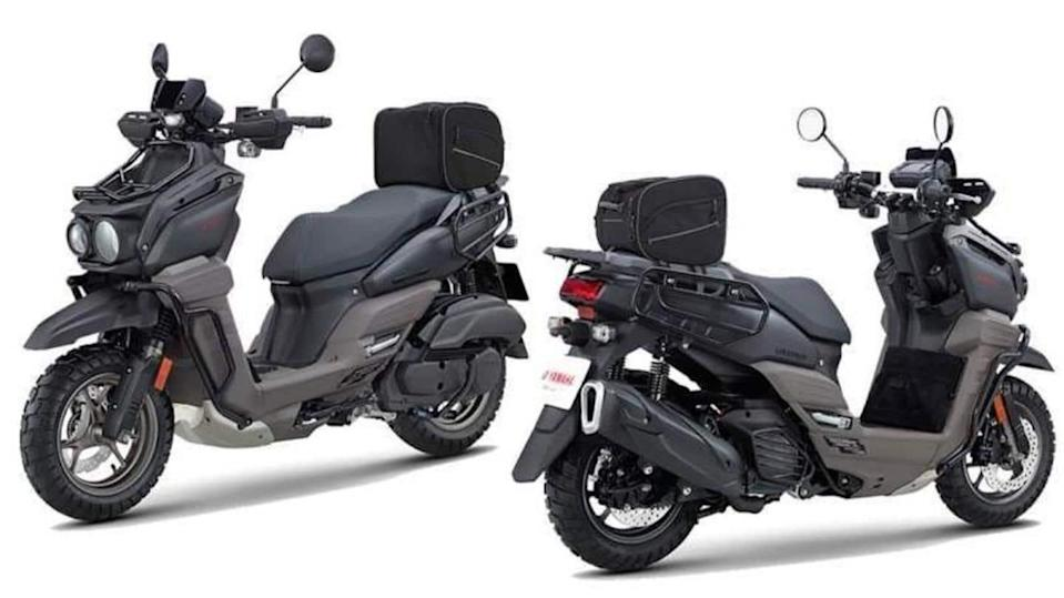 Yamaha unveils BWS 125 adventure scooter for Vietnam: Details here