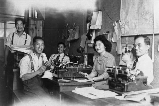 Staff of The New Canadian newspaper in Kaslo, B.C., in 1943. In response to discrimination faced by Japanese Canadians, young activists began publishing the English-language newspaper The New Canadian in 1938. It was the only Japanese Canadian newspaper permitted to publish during the war. (Langham Cultural Society - image credit)