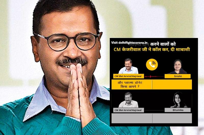 Arvind Kejriwal is Dialling up Delhiites Who Donated Plasma to Tell Them He is Proud