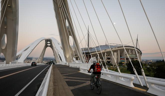 A view of the Toyota Stadium from the Toyota Bridge in Japan. Photo: EPA-EFE