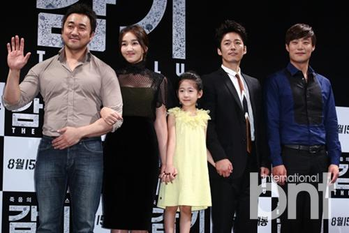 Production press conference of new film The Flu (2013) to be