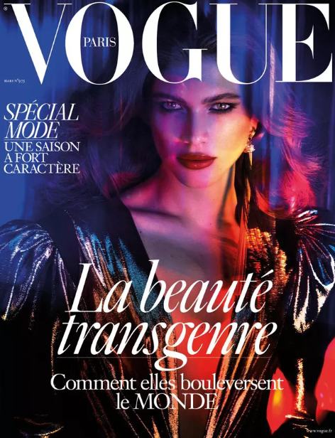 <p>Brazilian model Valentina Sampaio made fashion history as the first out transgender model on the cover of any edition of Vogue, appearing on the front of the flagship Vogue Paris's 2017 March issue.<br> (Photo: Vogue Paris) </p>