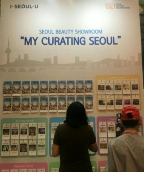 "Visitors will get hands-on experience at the ""My Curating Seoul"" zone, where they can make their own guidebook of key tourism attractions and delicious local food in Seoul."