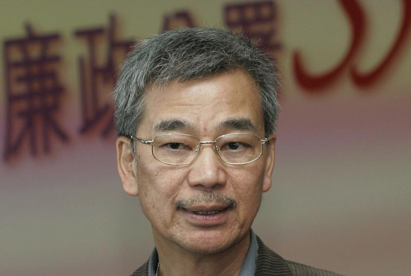 HK anticorruption agency investigates ex-chief