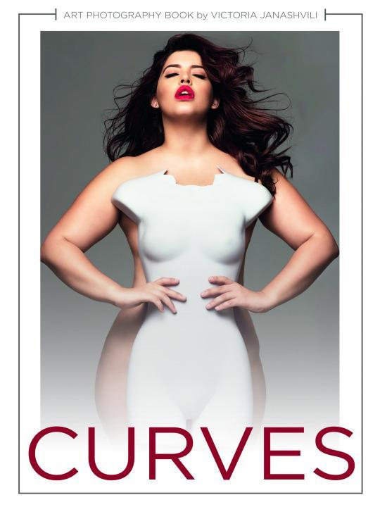 Real Woman Does Have Curves