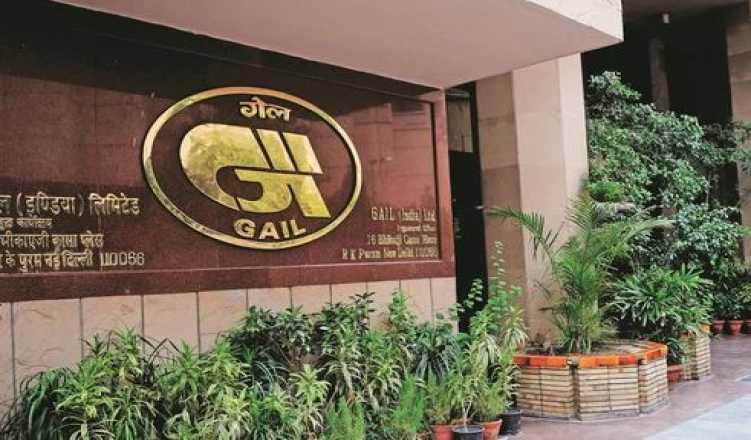 Regulator fixes lower pipeline tariff for GAIL; stock slumps