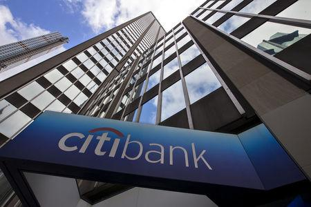 FILE PHOTO: A view of the exterior of the Citibank corporate headquarters in New York, New York