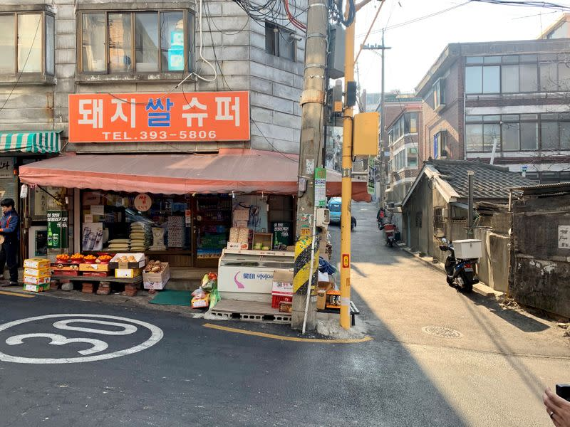 "A supermarket featured in South Korea's Oscar-winning ""Parasite"" is seen in Ahyeon-dong, one of the last shanty towns near downtown Seoul"