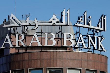The logo of Arab Bank is seen outside of one of its branch offices in downtown Beirut