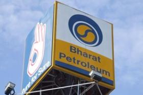 Total, RIL may not bid for BPCL; BP to see what's on offer