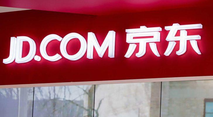 the JD.com (JD) logo on the outside of a building