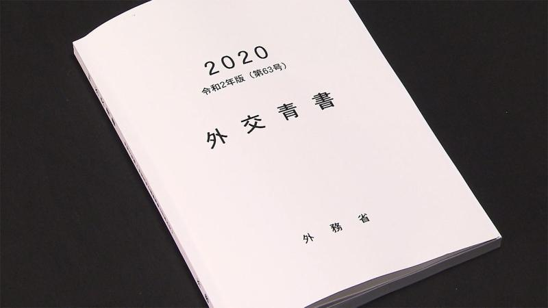 <p>Foreign Minister Toshimitsu Motegi issued a report on the blue book in the Cabinet on Tuesday.(圖/翻攝自 FNN 富士新聞網|Courtesy of FNN)</p>