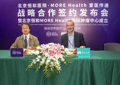 MORE Health Announces Strategic Collaboration with Beijing
