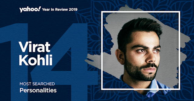 India's most loved cricket captain yet, Kohli has had an amazing 2019 and stayed in the news all year round for being a stellar sportsperson and a great role model for millions of fans. Not to forget his picture perfect marriage with Anushka Sharma is also constantly of great interest to readers.