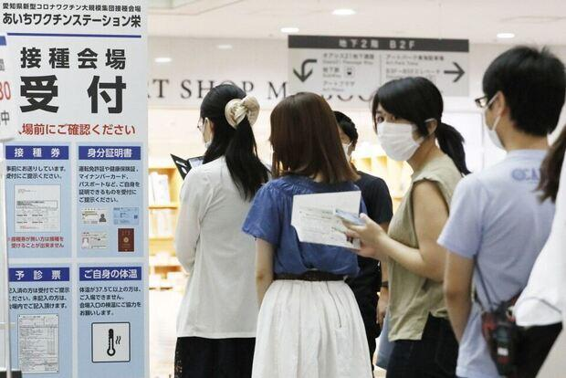 What does the 50% vaccination mean for Japan?