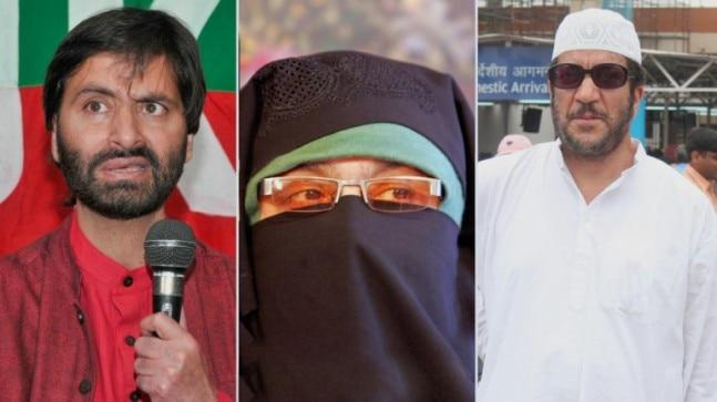 The matter pertains to 2017 where a case was filed against terrorists belonging to Jammat ud Dawah, Duktaran-e-Millat, Lashkar-e-Toiba, Hizb-ul-Mujahideen and other separatist leaders in the State of J K for raising, receiving and collecting funds for funding separatist and terrorist activities in J K.