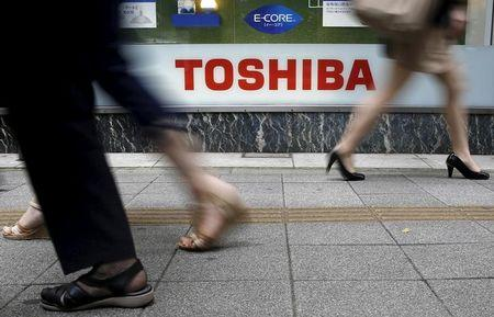 Toshiba to sell memory business for $18 billion