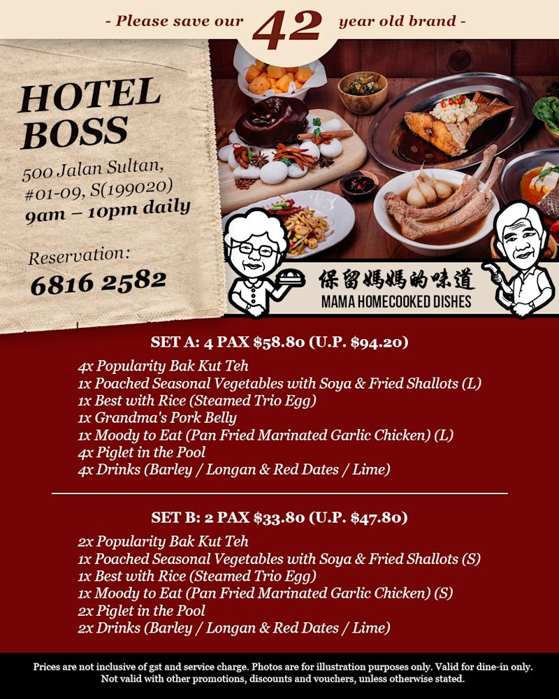 Founder Bak Kut Teh promotion at the Hotel Boss outlet from 17 July 2020 to 17 August 2020. (Source: Founder Bak Kut Teh)