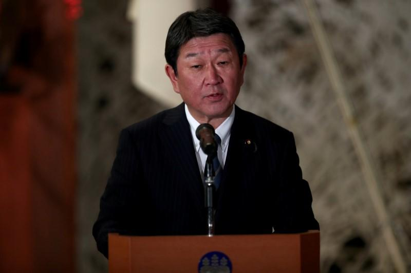 Japan, U.S. hail security pact which Trump branded unfair