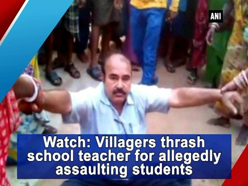 Watch: Villagers thrash school teacher for allegedly assaulting students