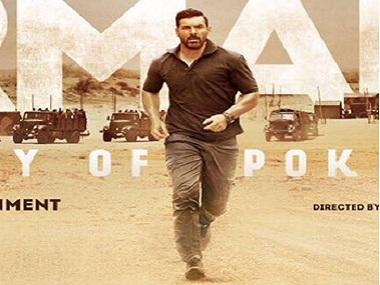 Parmanu: The Story Of Pokhran release postponed for third time; John Abraham starrer out on 6 April