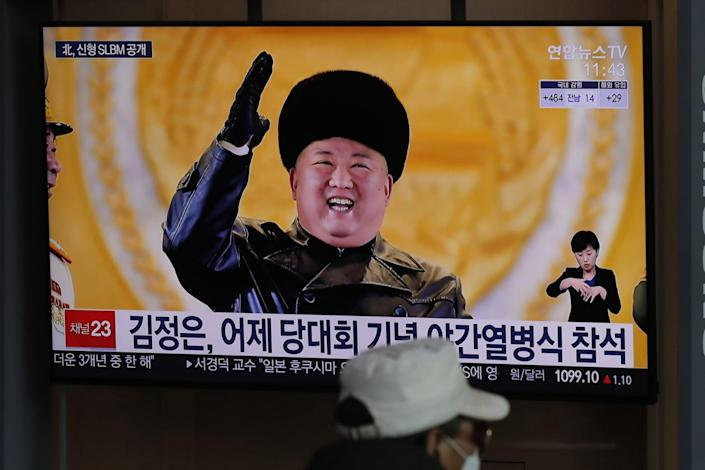 A TV screen in Seoul shows North Korean leader Kim Jong Un at a parade celebrating a party congress in January.