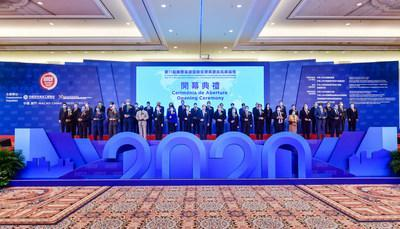 The 11th IIICF opens grandly in Macao (PRNewsfoto/China International Contractors Association)