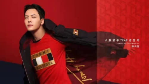 William Chan was appointed ambassador for Tommy Hilfiger earlier this year