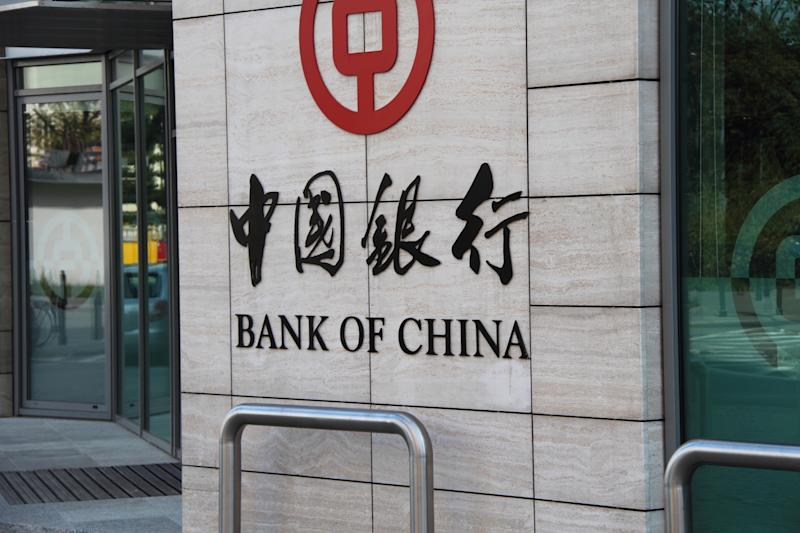 Bank of China Issues $2.8B in Bonds for Small Businesses Using Blockchain Tech
