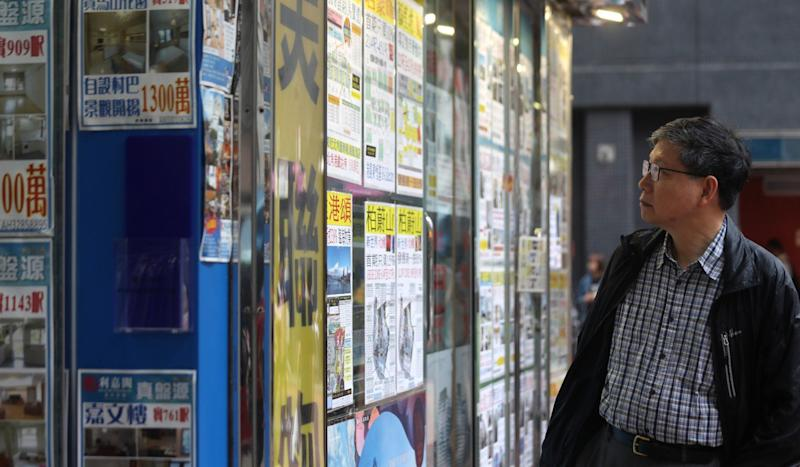 Sales of used homes in Hong Kong gain momentum as owners slash prices