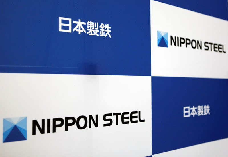 Nippon Steel may cut more blast furnaces to reduce costs