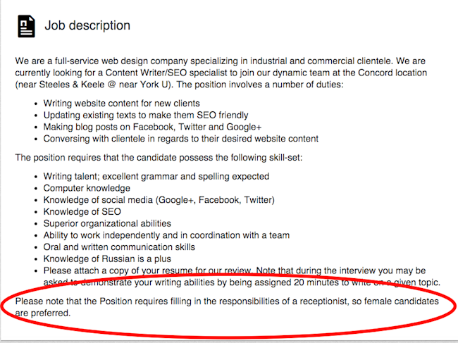 sexist job posting description