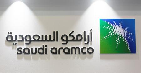 Saudi Aramco to buy US LNG