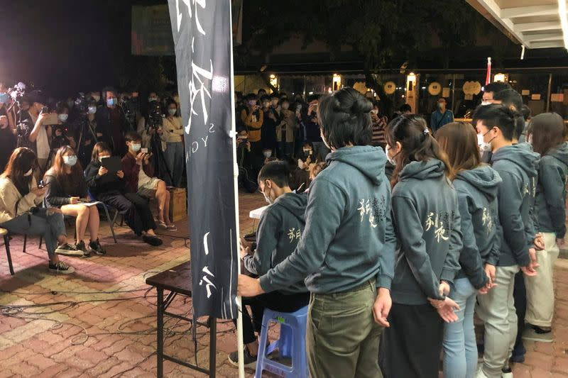 Members of the Chinese University of Hong Kong (CUHK)'s student union hold a news conference over national security concerns, in Hong Kong