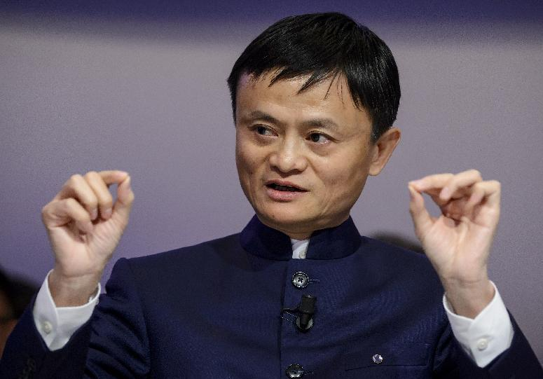Alibaba founder Jack Ma is China's richest person with a net worth of $28.5 billion, according to Bloomberg Billionaires