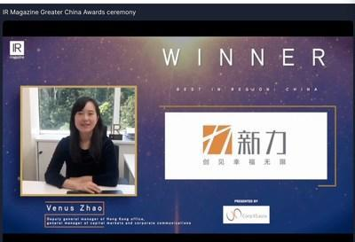 Sinic Holdings Receives Five Award Nominations And Garners Four Awards At Ir Magazine Awards Greater China 2020