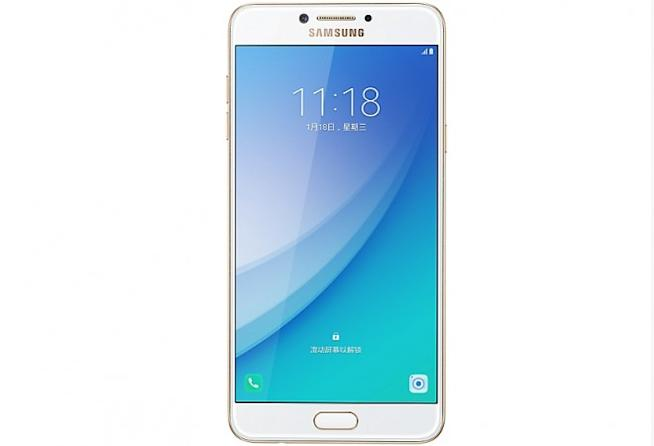 Samsung Galaxy C7 Pro, India launch, Make for India, specifications