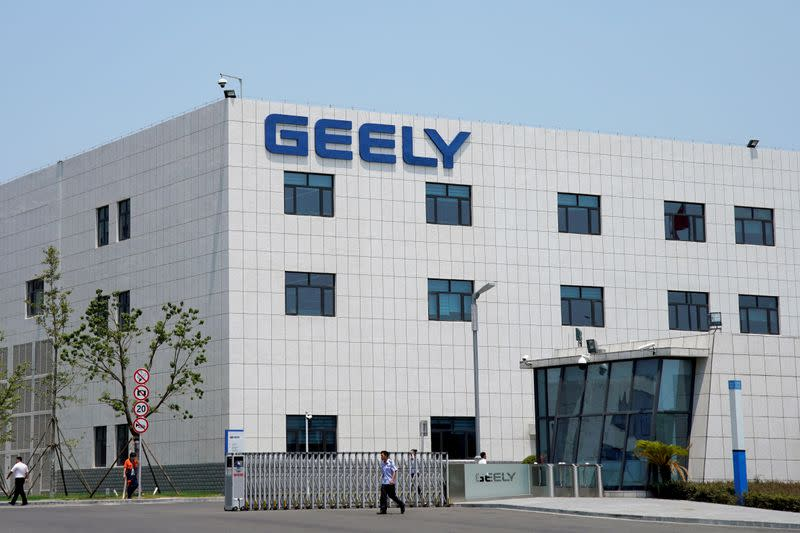 FILE PHOTO: A building of the Geely Auto Research Institute is seen in Ningbo