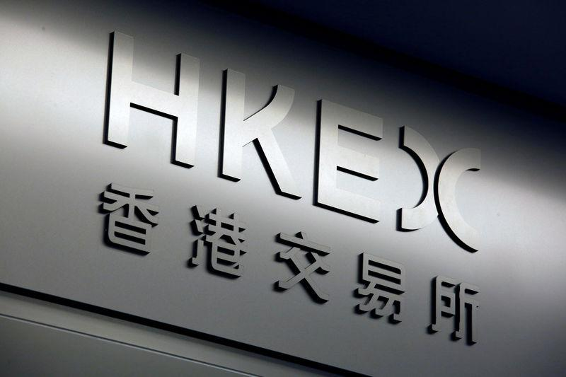 FILE PHOTO: The name of Hong Kong Exchanges and Clearing Limited is displayed at the entrance in Hong Kong