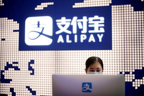 Ant operates Alipay, the largest mobile payments platform by volume in China. Photo: Reuters