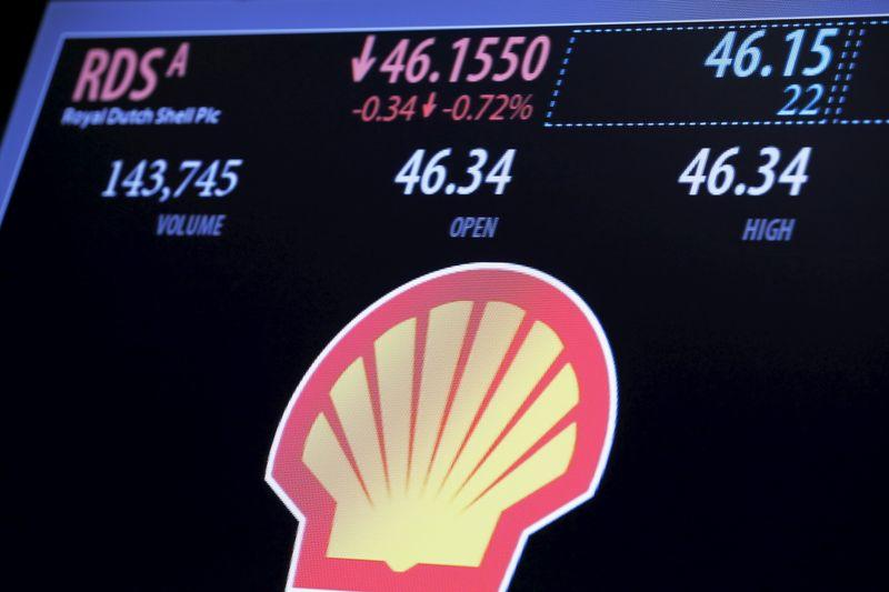Shell to continue Deer Park, Texas, refinery operation despite storm risk -sources