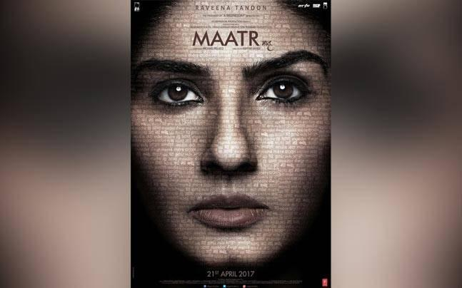 CBFC bans Raveena Tandon's Maatr for scenes of graphic, gruesome violence against women
