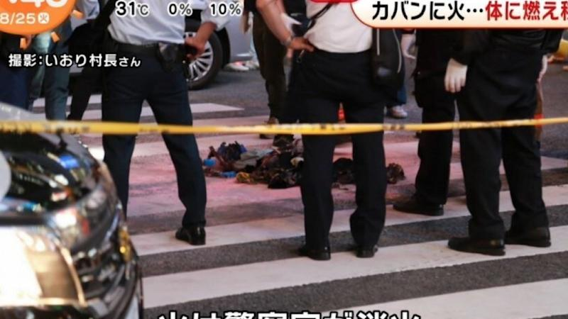 Man sets himself on fire in the middle of Japan's Shibuya Crossing