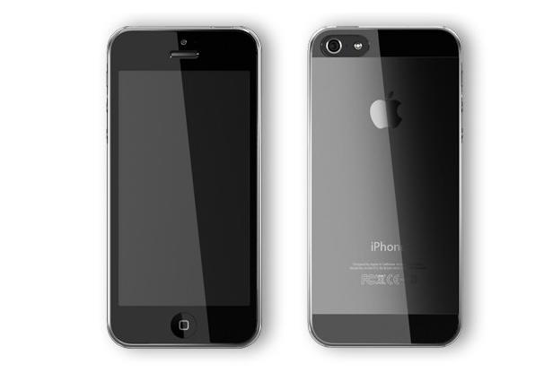 Is This the Slimmest iPhone Case Ever?
