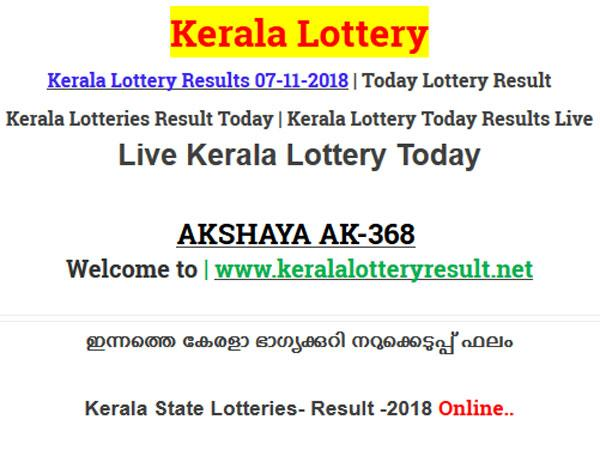 Kerala Lottery Result Today: Akshaya AK-368 Today Lottery Result